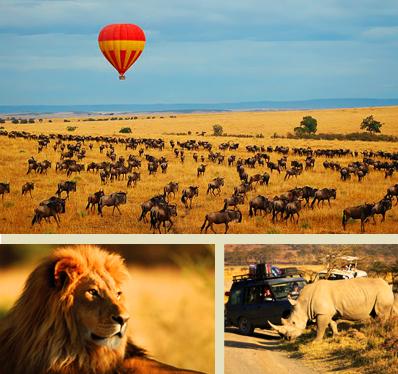 Тур в Кению
